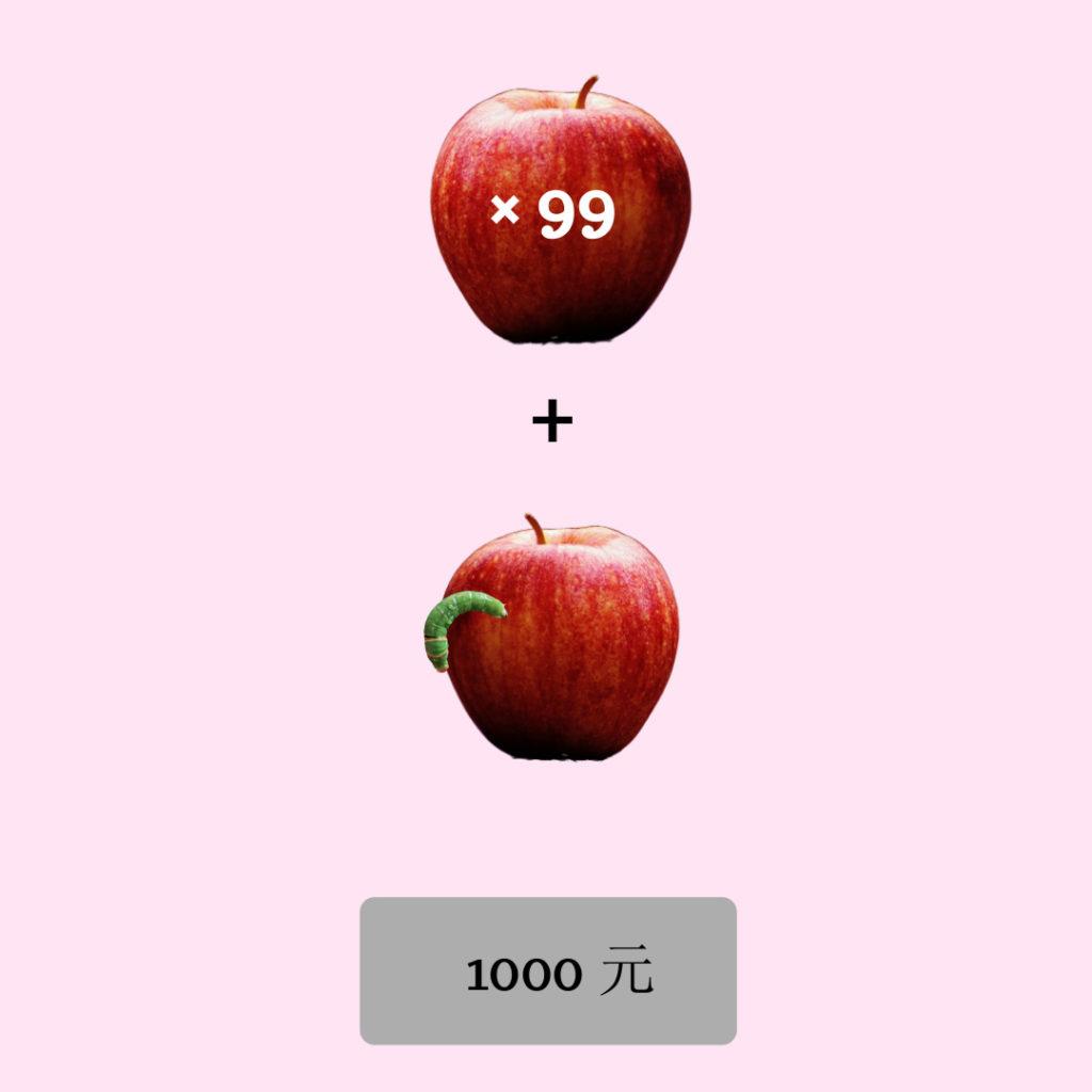 用蘋果解釋矽靈的純度