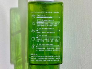 綠藤生機頭皮淨化洗髮精瓶身的成分說明
