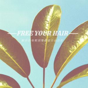 FREE YOUR HAIR LOGO
