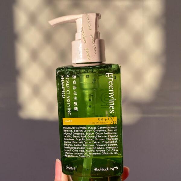 綠藤生機頭皮淨化洗髮精